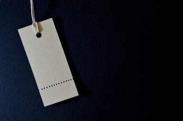 RFIDタグの価格は1円以下を実現!?気になるタグの最新価格動向と導入事例を徹底分析!