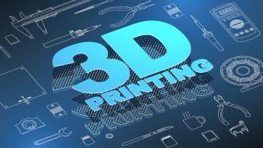 【製造業向け】おすすめの業務用3Dプリンター7選と選び方を徹底解説!