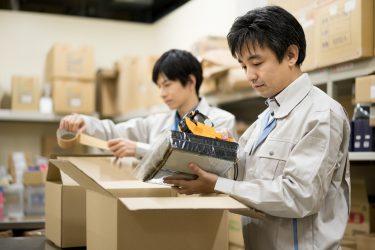 製造業で棚卸代行サービスを活用するメリットとは?おすすめ業者9選をご紹介!